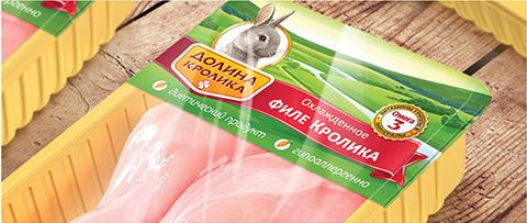 Дизайн упаковки мясных продуктов
