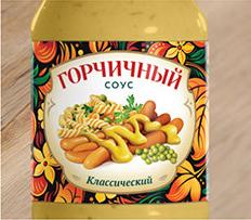 Дизайн этикетки соусов Дарсил